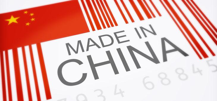 """21.06.2017 – Hauck & Aufhäuser Privatbankiers KGaA: """"Wirtschaftsmacht China"""""""
